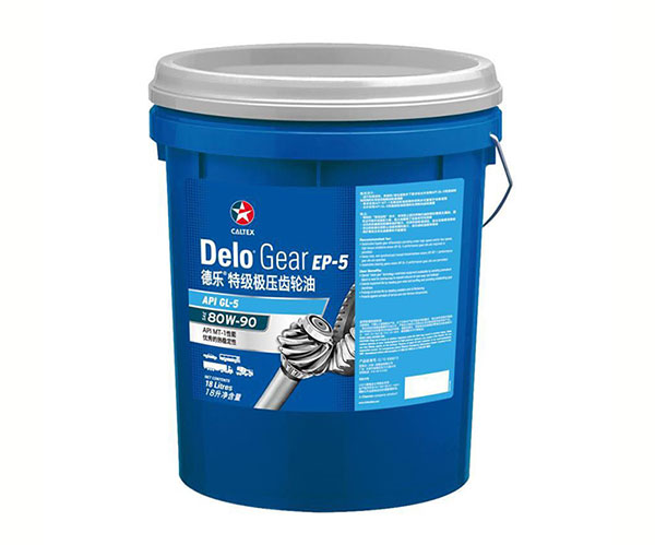 德樂極壓齒輪油 API GL-5
